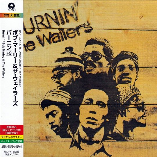 Bob Marley & The Wailers - Burnin'  (Japan limited edition) UICY-93119